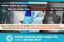 Phòng khám thai quận 8 tốt nhất tại TPHCM
