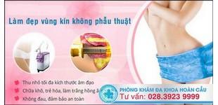 Thủ thuật trẻ hóa se khít âm đạo có đau không?