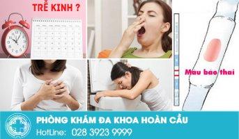 Bật mí những triệu chứng có thai sớm ở phụ nữ
